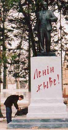 каталог памятников в белоруссии такой аквариум умолчанию